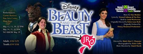 patio playhouse and the beast 100 patio playhouse and the beast tickets