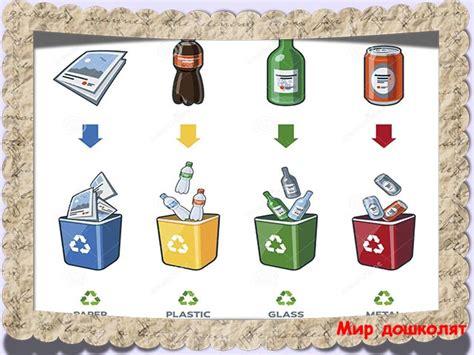 Вторая жизнь пластика как сделать мусор полезным — Рамблерновости