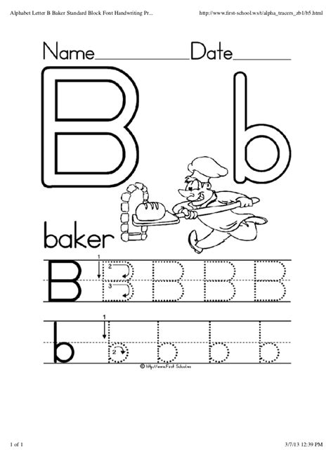 alphabet letter  baker standard block font handwriting