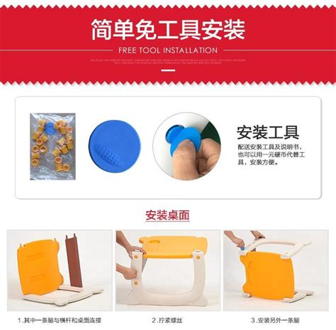 rehausseur de chaise bebe plastic tables for children lunch infant baby safety