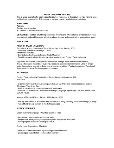 resume sle for fresh graduate without experience