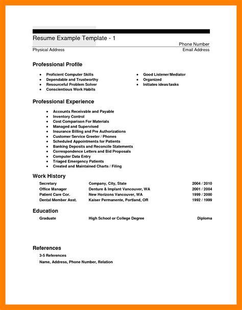 9 basic computer skills resume teller resume