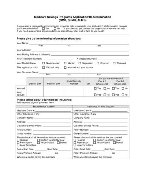 sle medicare application form 7 documents in pdf