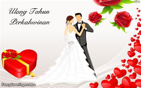 ulang  perkahwinan  ulang