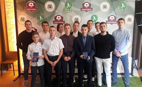 Mūsu labākie jaunieši tika sveikti LFF izcilnieku pasākumā