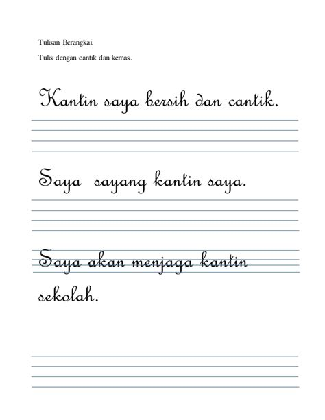 Game over wallpapers wallpaper cave. Download Wallpaper Tulis Nama Sendiri   Download Kumpulan ...
