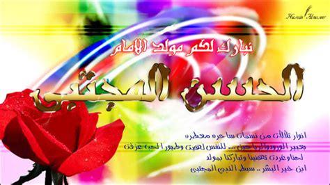 Basim Al Karbalaei Mp3 Downloads