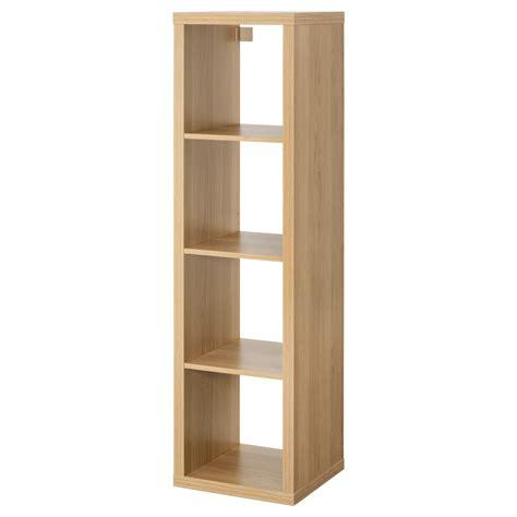 ikea kallax bookcase kallax shelving unit oak effect 42x147 cm ikea