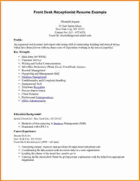 front desk resume objective 8 front desk receptionist resume sles invoice