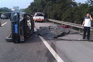 Pickup Truck Rolls Over on Freeway, 16 Dead Bodies Spill ...