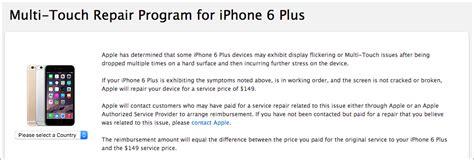apple launches iphone 6 plus multi touch repair program tidbits