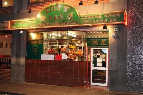 Asian Restaurants Chinatown Melbourne