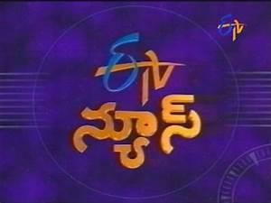 9 PM ETV Telugu News 21st January 2016 - YouTube