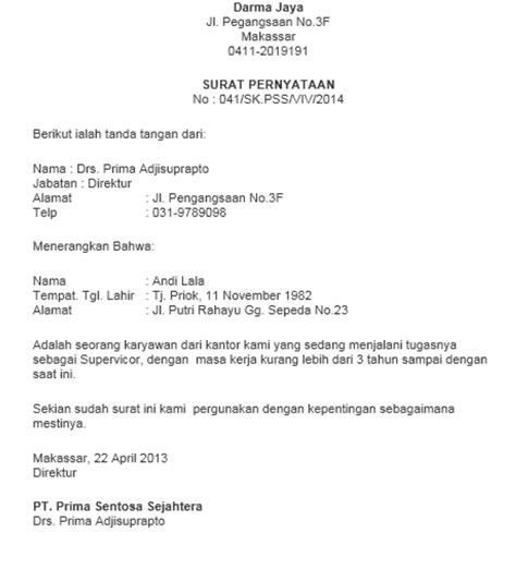 contoh surat pernyataan kesalahan lengkap terbaru