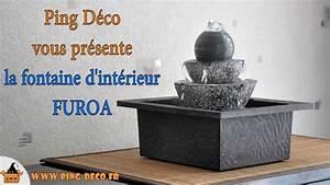 Grande Fontaine D Intérieur : fontaine interieur boule lumineuse furoa www ping deco fr ~ Premium-room.com Idées de Décoration