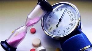 Лекарство снизить высокое давление быстро в домашних условиях