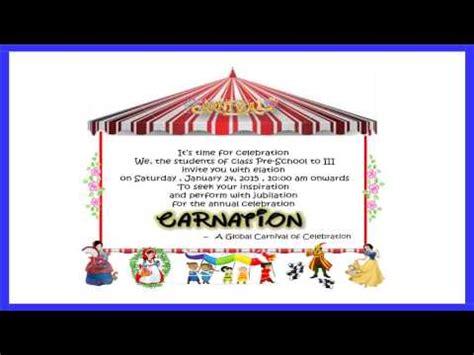 Junior Annual Day Invitation Card YouTube
