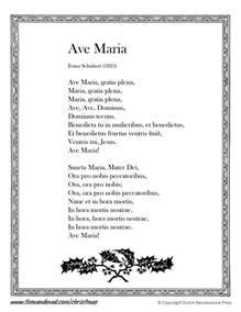 ave lyrics printable lyrics