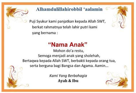 word contoh ucapan aqiqah bisa diedit terlengkap