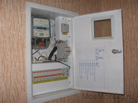 Меняем старый счётчик как сэкономить на электроэнергии новости города сайт москвы