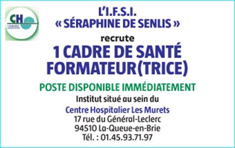 offre emploi cadre de sante 28 images maison de retraite ehpad de chateaugiron sant 233