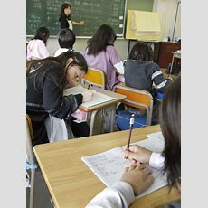 Teaching Quality, Not Lesson Quantity, May Be Key To Japan's Top Math Marks  The Japan Times