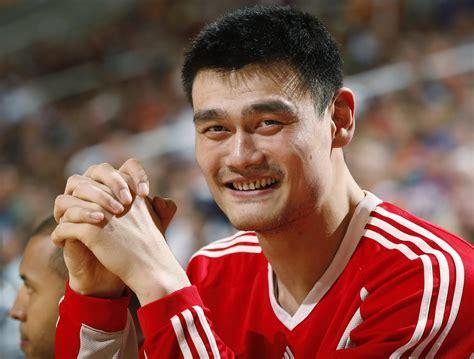 Yao Ming On Emaze