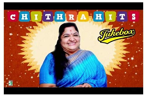 Chinna Kuyil Chitra Tamil Mp3 Songs Free Download — TTCT