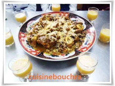 recettes de cuisine bouchra