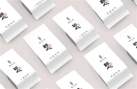 桃十安茶叶包装设计 湖南长沙优艺包装设计公司,专注食品饮料品牌包装设计