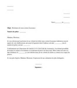 Résiliation Contrat Assurance Vie by Modele Resiliation Assurance Habitation Pdf Document Online