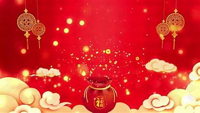 Chinese Spring Festival 4k Cny Wallpapers Annual