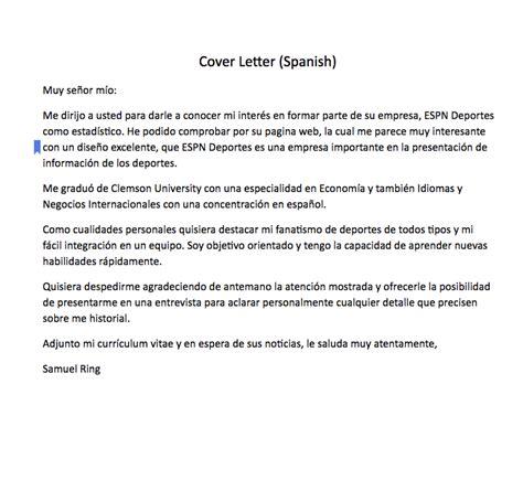 spanish cover letter sample cover letter spanish muy