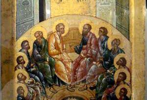 orthodox pentecost romania