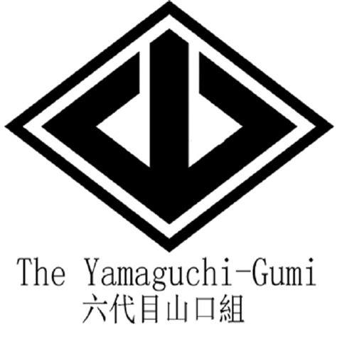 yakuza yamaguchi gumi clan emblem black rain