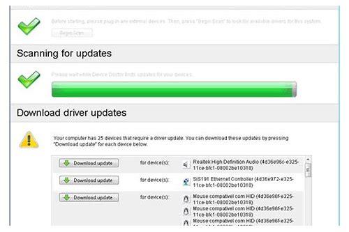 baixar hotfix para windows 7 64 bits