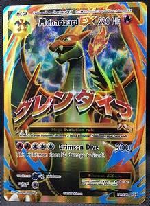 M Mega Charizard Ex 101/108 Full Art Pokemon Card XY ...