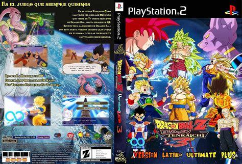 Dragon Ball Z Budokai Tenkaichi 3 Limahor