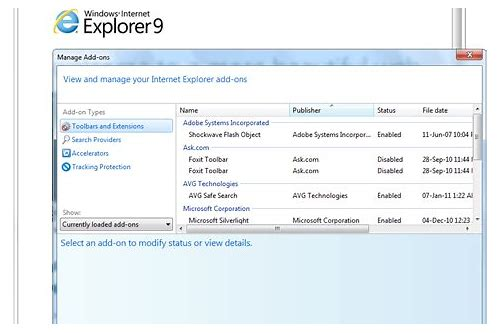 download iexplorer for windows 7 free