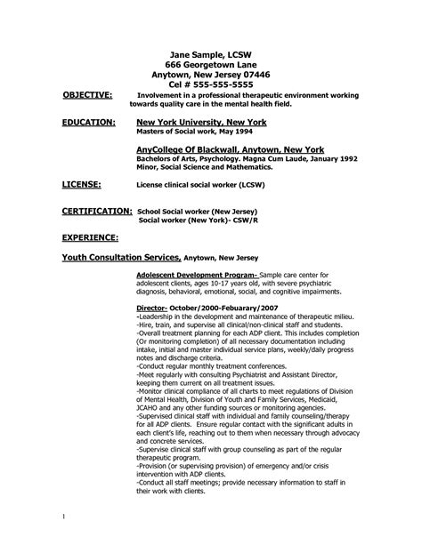 resume for graduate school resume for graduate school