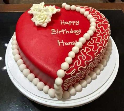 lovely heart cake lakwimana