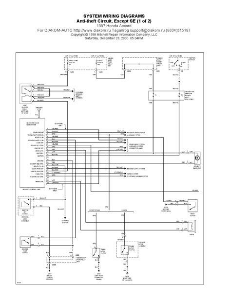 V Manual: 1997 Honda Accord Anti-theft Circuit System