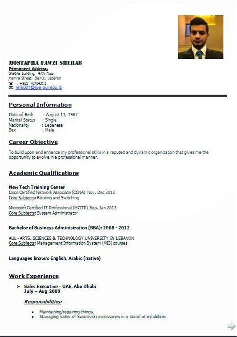 Mcitp Resume Format For Experience by You May All These Cv Formats From The Link At The