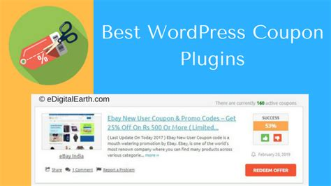 best wordpress coupon