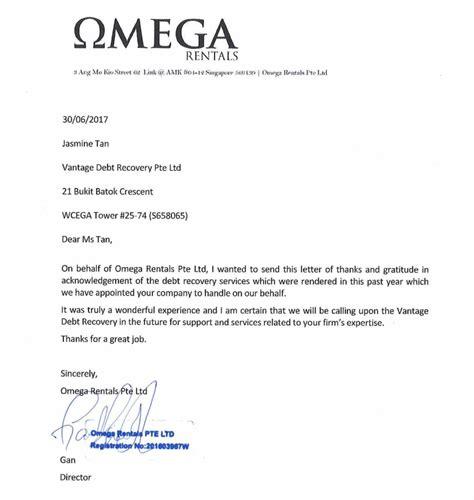 Omega Rentals Pte Ltd  Vantage Debt Recovery