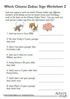 chinese year worksheets