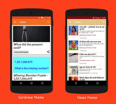 android themes mobile androapp android mobile app for site