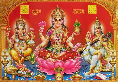 lakshmi saraswati and ganesh reprint on paper unframed ideas for the house