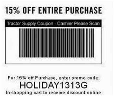 percent off coupon