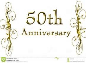 fiftieth wedding anniversary 50th anniversary stock illustration image of design 10642172